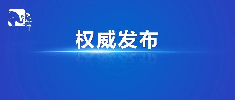 今天,河南本科二批开档录取共投档197796份,文95.3%理97.9%的招生单位投档满额!