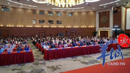国际比较文学高峰论坛举行,全球大咖汇聚深圳!