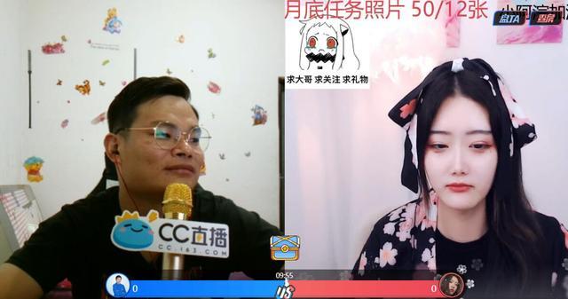 """梦幻西游:李永生""""尬""""聊女主播,遭灵魂三连问"""