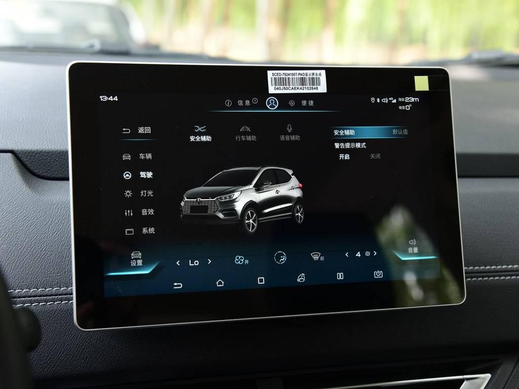 最畅销的纯电小型SUV,NEDC续航305公里,新款元EV360上市