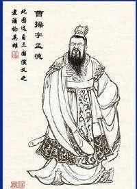 崔琰被赐死时毛玠不满,群臣皆不敢言,独和洽犯颜直谏