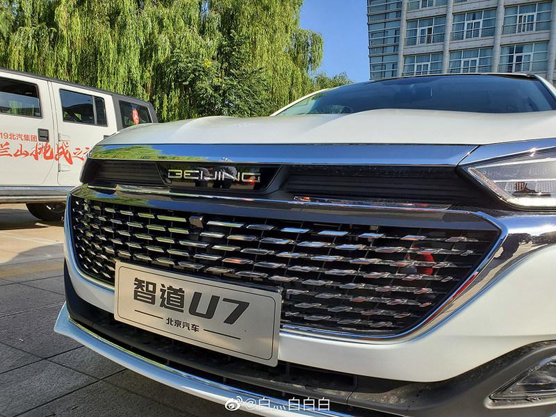 北京汽车智道U7实拍,新车细节更精致