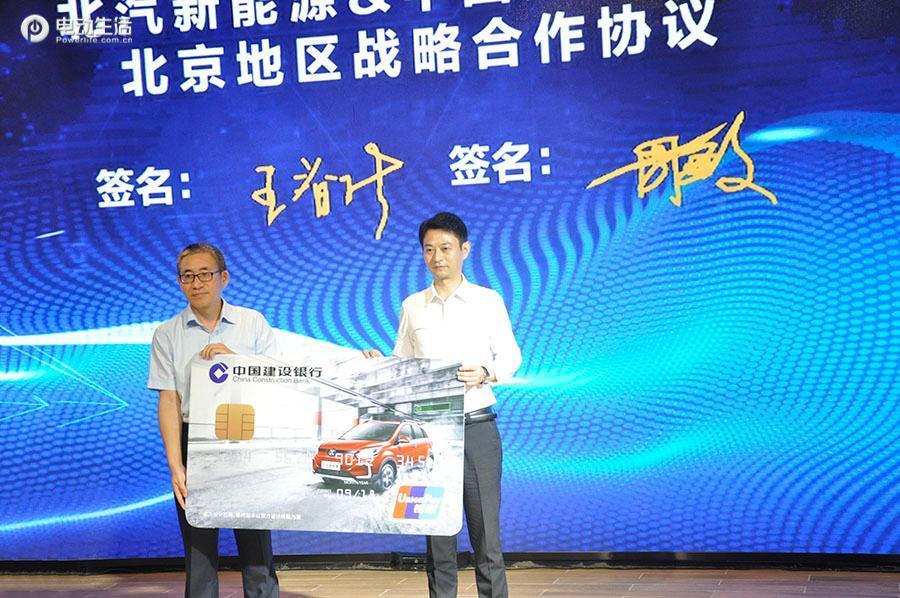 国民车买的起/用的省 北汽新能源EC5售9.99万起