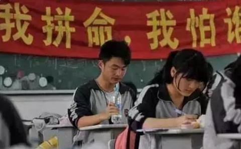 辽宁今年高考报名人数,比去年增加了6万人,难度是否会增加?