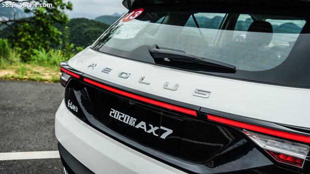 动力升级/配置提升 体验2020款风神AX7