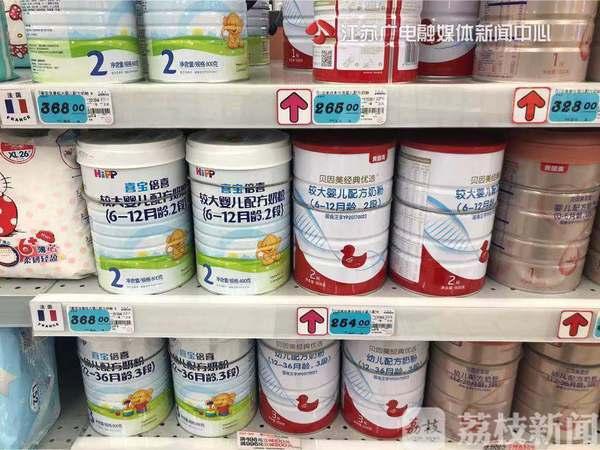 冒充婴幼儿奶粉,这款配方粉别给孩子喝了!记者走访南京市场尚未发现