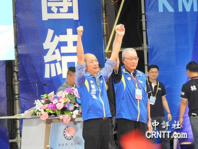 港媒评国民党2020:已展现气势 但显然还不够团结