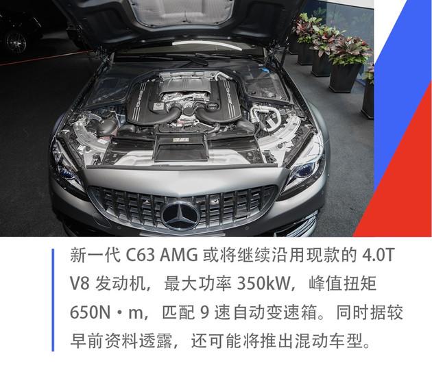 向E63看齐 下一代C63 AMG或将采用四轮驱动并带有漂移模式