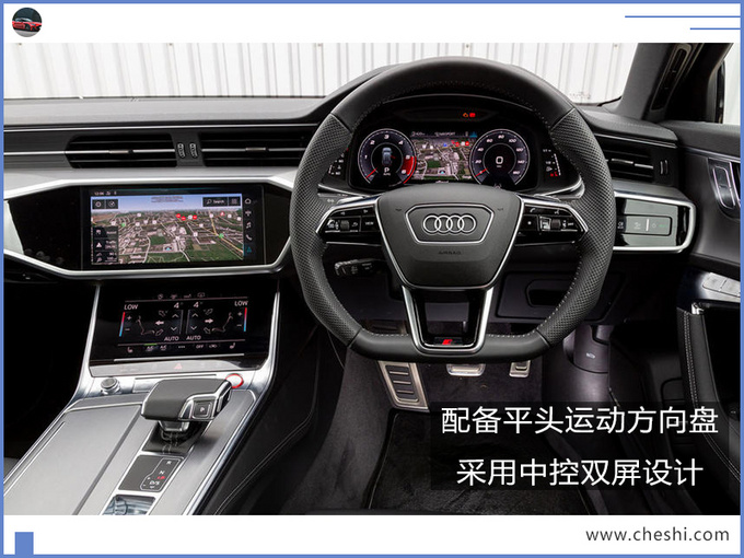 奥迪新款A6性能版实拍!百公里油耗仅6.5L,买它可比奔驰E级合适