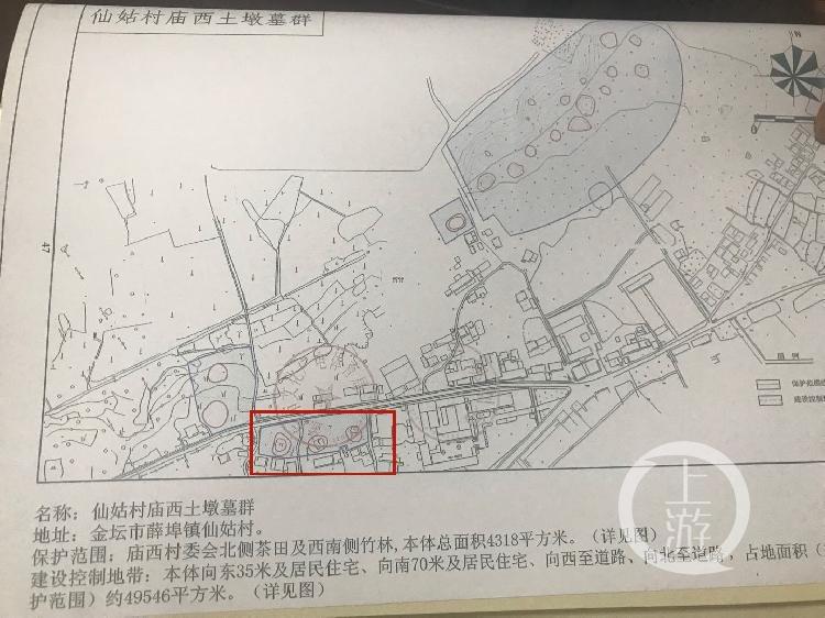 根据仙姑村庙西土墩墓群保护范围图显示,土墩墓前只有一条进村道路,而没有其它道路。摄影/上游新闻记者 时婷婷
