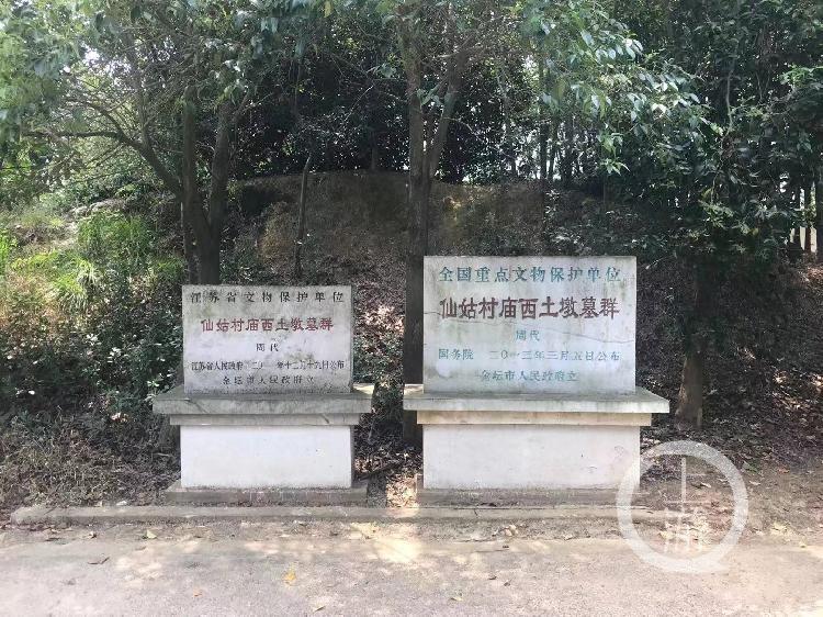 仙姑村庙西土墩墓群2013年被列为全国重点保护单位。摄影/上游新闻记者 时婷婷