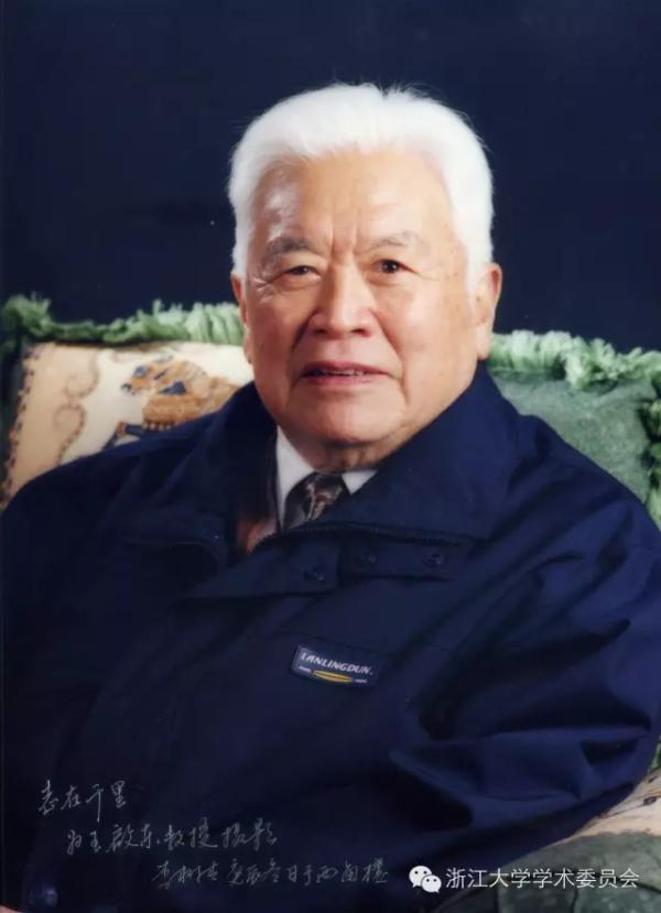 浙江大学学术委员会微信公号 图