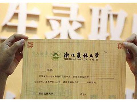 江西考生高考518分,被独立院校录取,网友:志愿填报先看学费!
