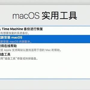 模仿macOS 微软将提供Win 10云系统恢复功能