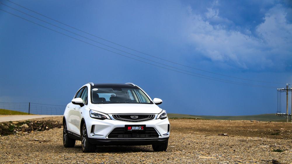 新帝豪GS:跨界SUV能去草原吗?毫无压力!