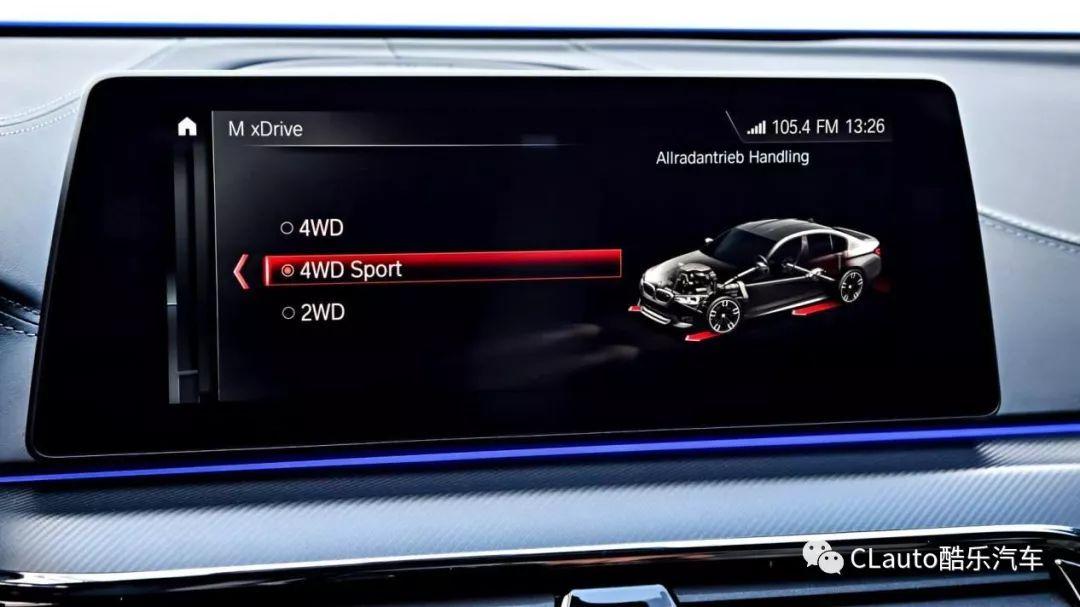 下一代AMG C63将为四驱,带后驱漂移模式,猜测实力大幅提升