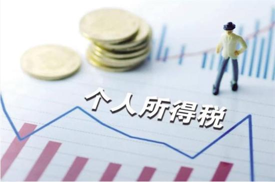 @广州个税纳税人 你申报的专项扣除税务机关要抽查!