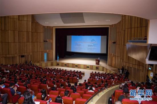 """""""比较文学领域的奥运会""""在澳门举行逾1200名中外学者参加"""