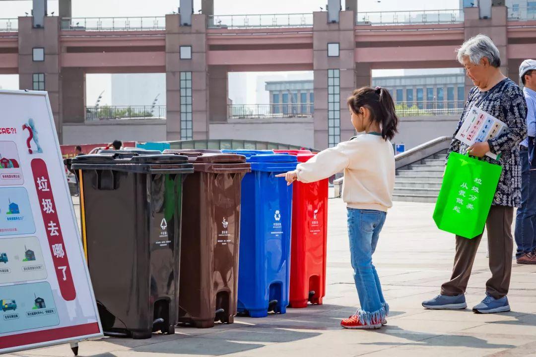 北京昌平垃圾分类回收样本: 只分干湿两类|垃圾分类