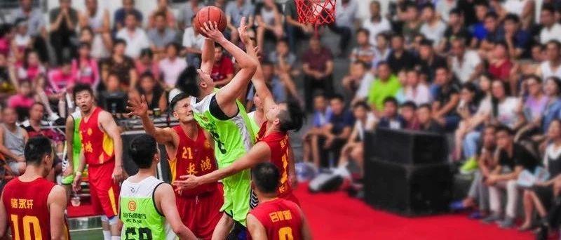 今晚6点半齐聚福西体育馆!里水镇企业男子篮球赛决赛巅峰对决!
