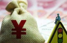 山东省全面取消企业银行账户行政许可,企业开户时间压缩至半天