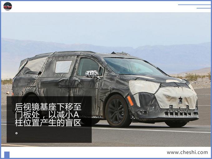 丰田8座MPV,3.5L引擎+四驱,配电滑门,有望国产PK别克GL8