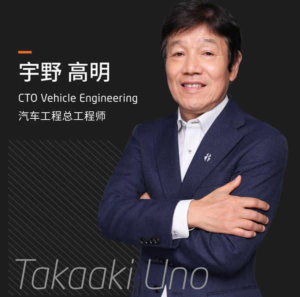 日本汽车资深专家加盟,宇野高明出任奇点汽车CTO频道推荐
