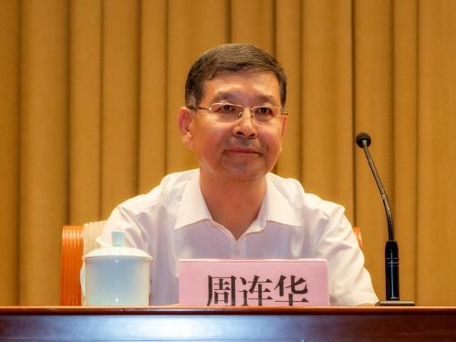 山东省发改委掌门人更替:淄博市委书记周连华接任