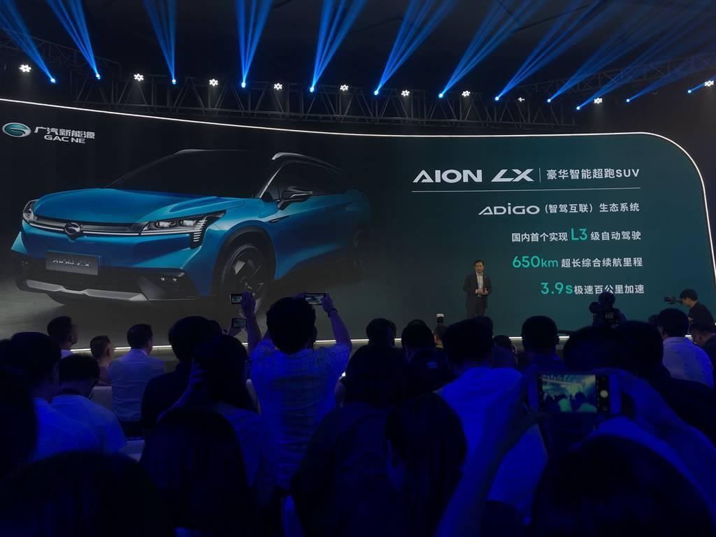 广汽新能源Aion LX 实拍,搭载ADiGO系统9月上市!