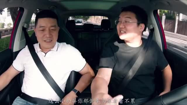 视频:型男还是暖男?东风本田CR-V和名爵HS你选哪个?
