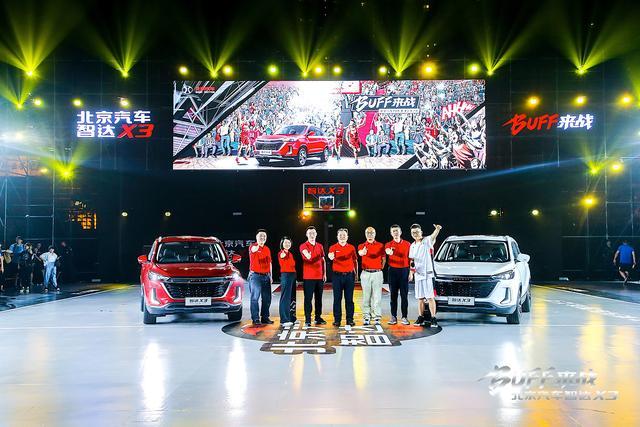 北京汽车智达X3上市 售价4.99-9.59万 1.5T车型仅售5.99万起