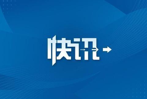 四川省省级大学科技园复核评估结果公示 这三所高校优秀!