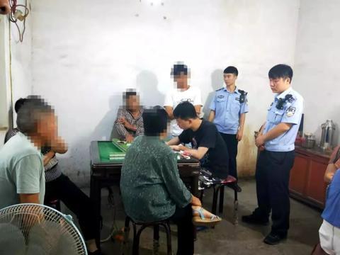 紫阳公安查获两起赌博案件 查获参赌人员16人