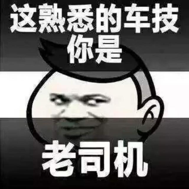 """全新宝马M3为""""铁粉""""站台:永不为奴"""