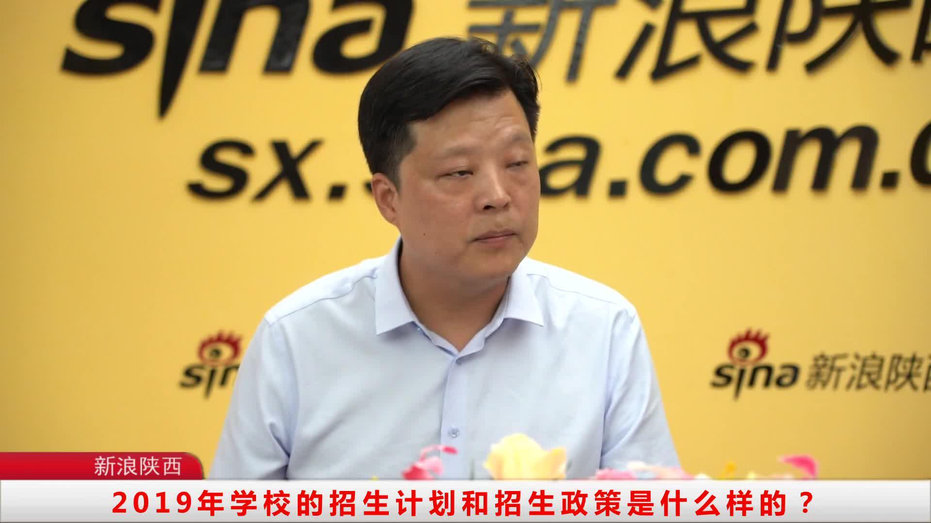 新浪陕西专访陕西工业职业技术学院 王涛 白政国