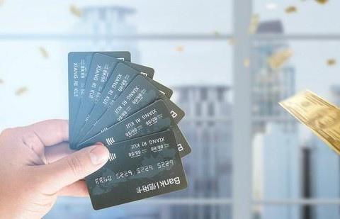 精养信用卡,你的POS机选择对了吗?养卡原来是这五大关键