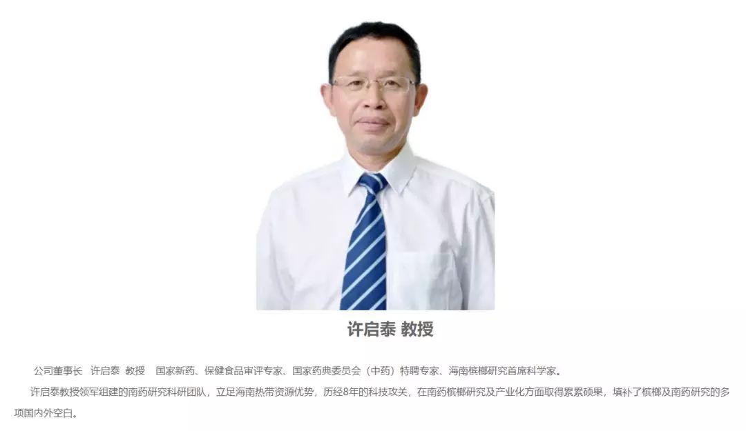 """广州富豪金融梦碎 竟因折戟猪瘟""""疫苗""""?"""