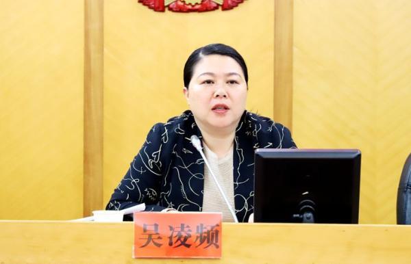 湖南湘西州人大常委会副主任吴凌频提名副州长|人大常委会|湘西州