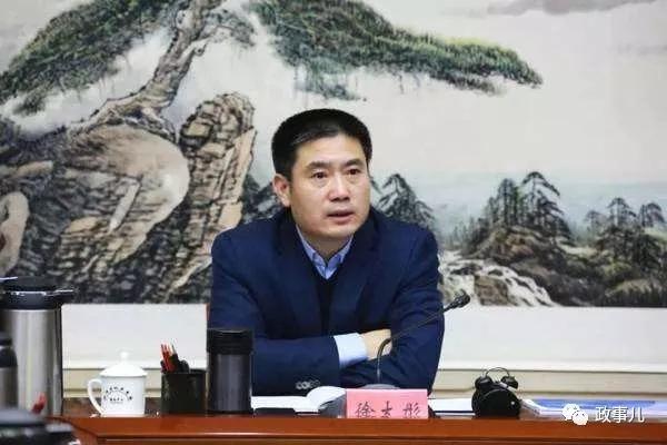 2天2位70后升副部 一人为辽宁首位70后副部|中国农业银行|开发区