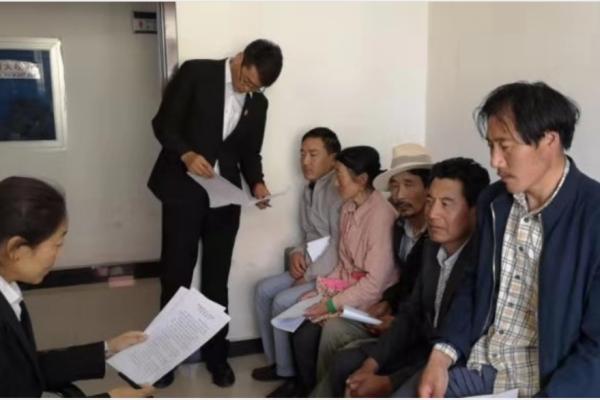 青海省玛沁县法院维护农民工权益 促进社会公平正义