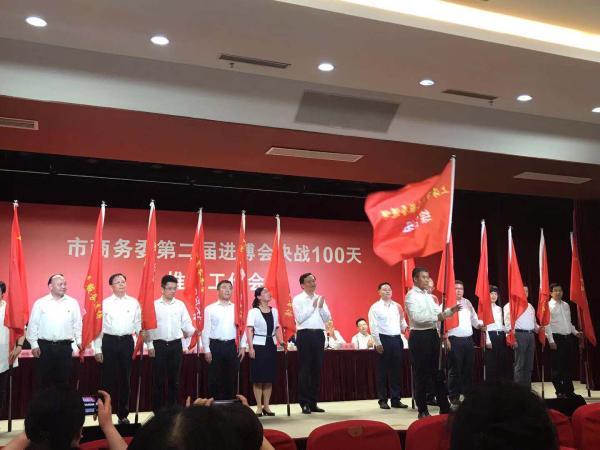 上海市商务委设立14个进博会保障组 部署行动计划
