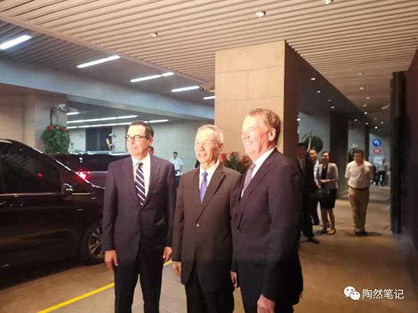 中美经贸磋商在上海重启 公报精神何以传承?|上海公报|中美