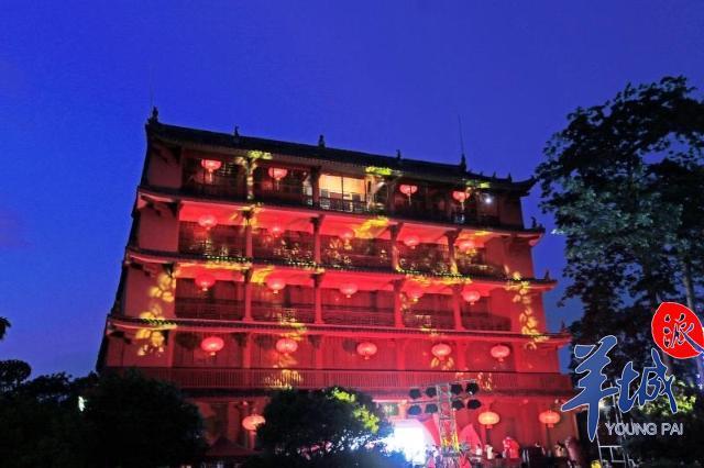 夜登镇海楼、露天电影院……夜间开放的广州市博物馆值得期待
