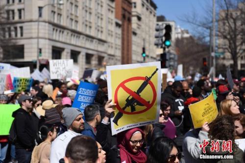 资料图:当地时间2018年3月24日,美国首都华盛顿市民上街游行,数万人在街头发出诉求,要求收紧枪支管控。图为华盛顿举行大规模的反枪支暴力游行。 中新社记者 邓敏 摄