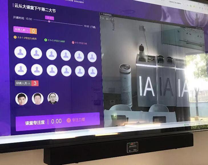 """打造人工智能""""上海高地"""" AI产业发展进入快车道"""