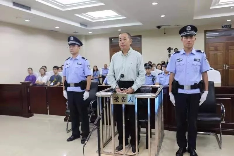 山东省政协原常委马啸受贿案开庭 被控受贿1224万|原常委