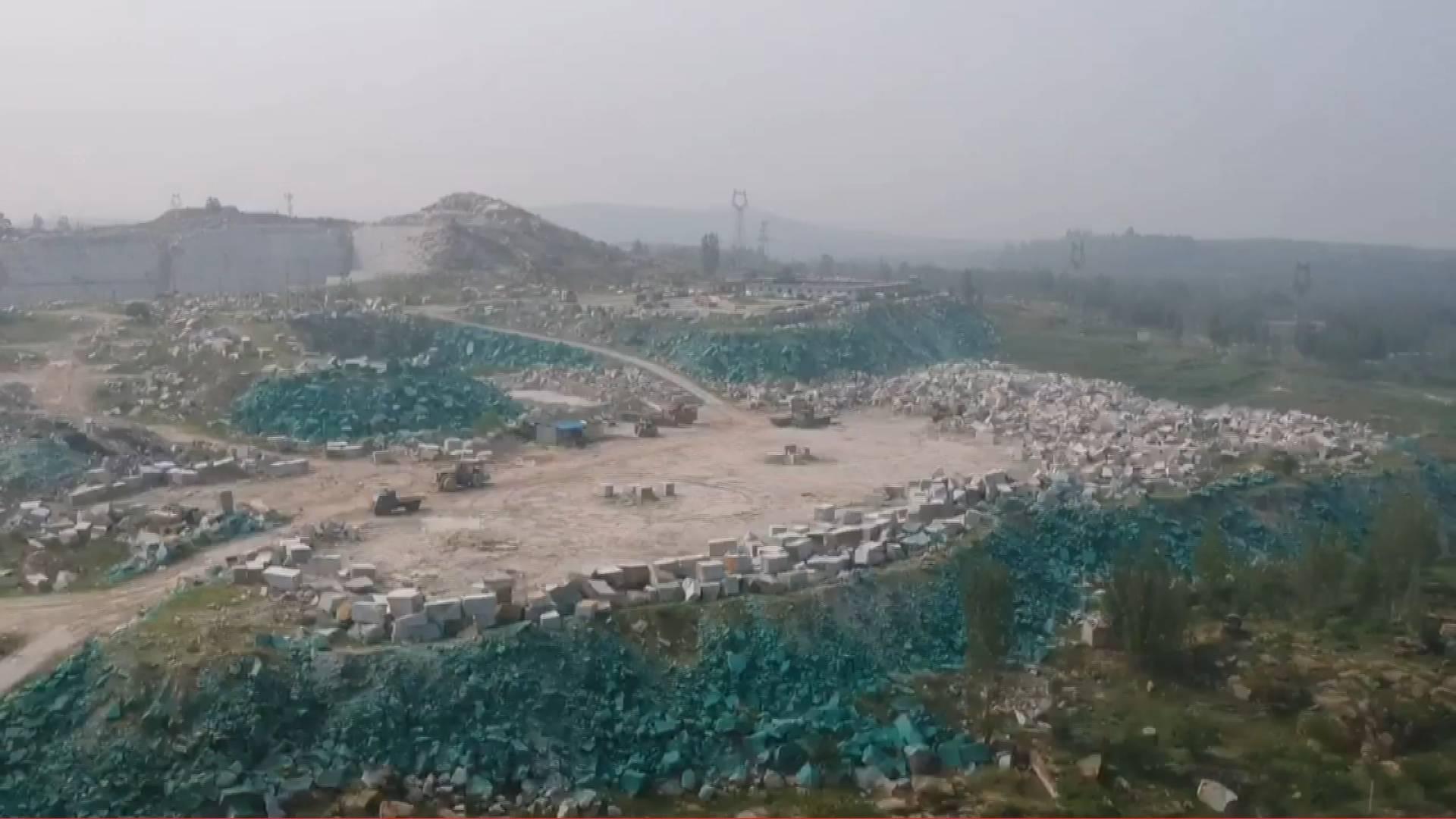 山东新泰矿山刷绿漆 市长:这个企业没良心|新泰