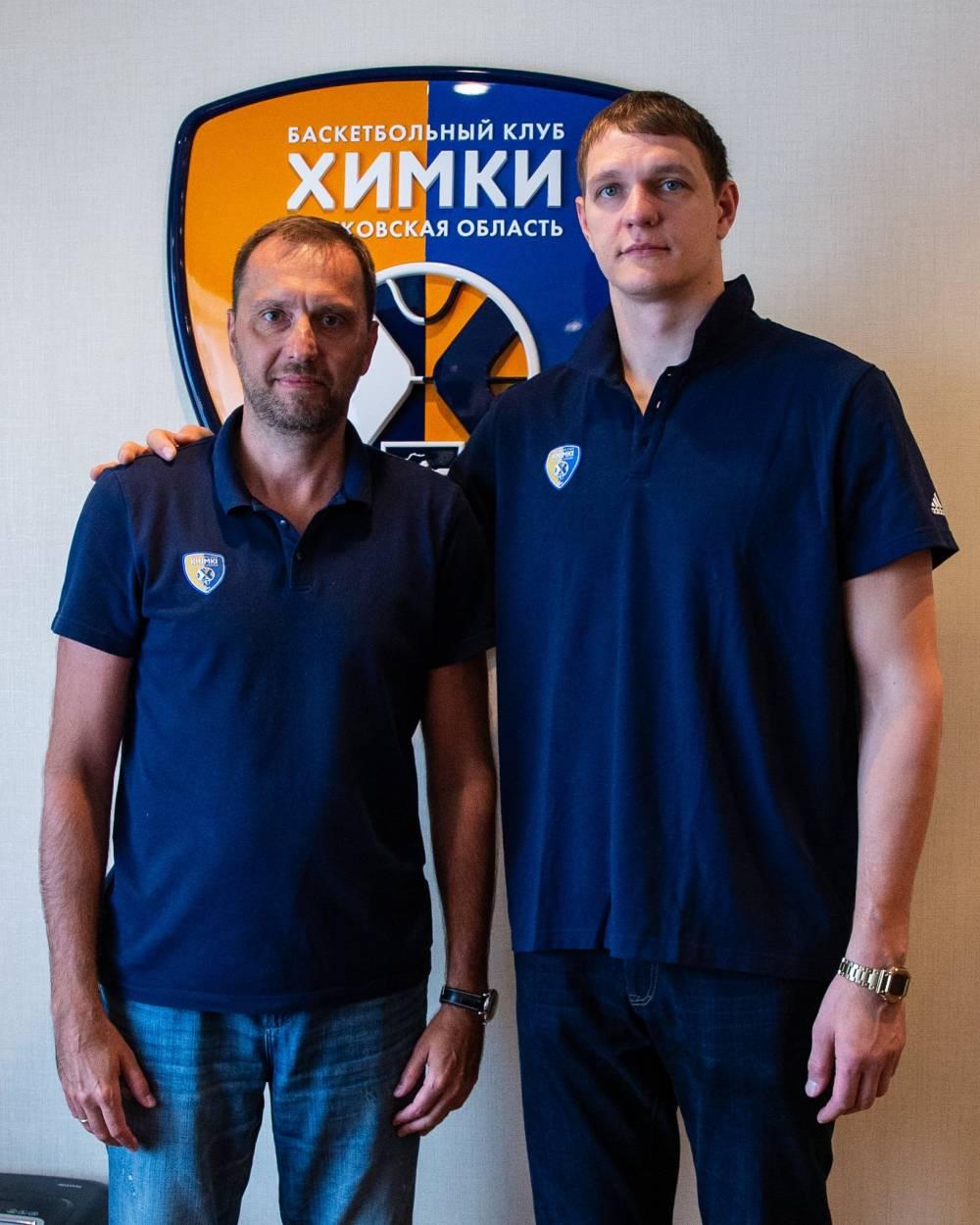 官方:前NBA中锋莫兹戈夫加盟俄罗斯球队希姆基