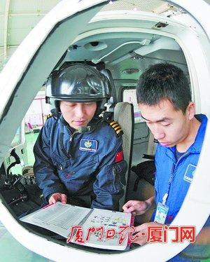 东海第二救助飞行队搜救教员机长黄智斌15年来参与203起救助 救下146人