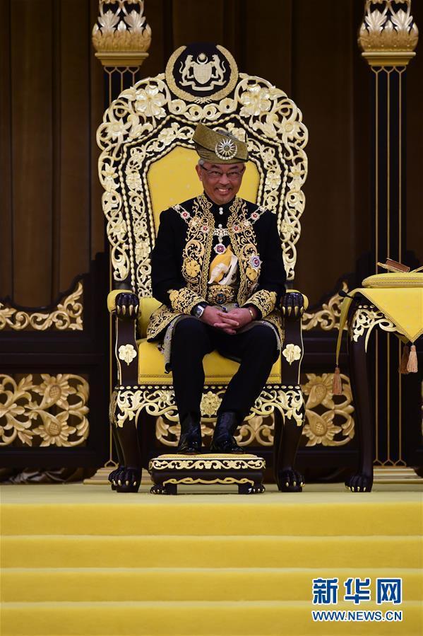 马来西亚新任最高元首阿卜杜拉正式登基